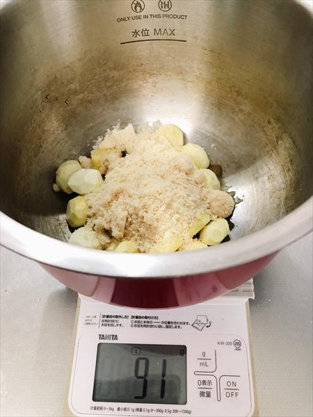 ホットクックの内鍋に、砂糖を入れたところ