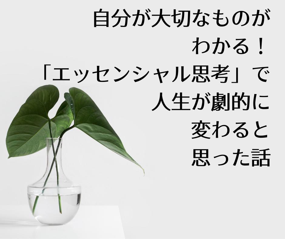 f:id:chocoflowerheart:20210829172057p:plain