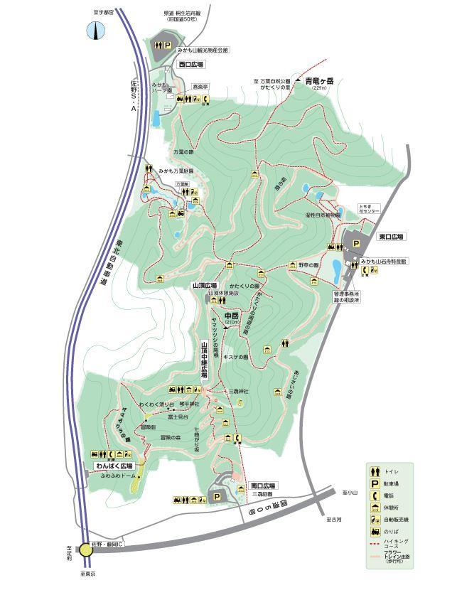みかも山公園の地図