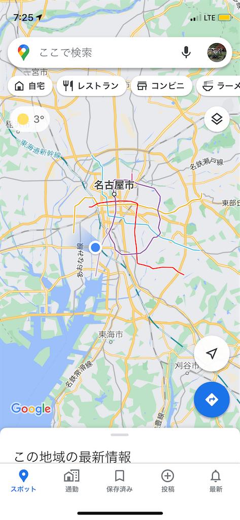f:id:chocofujita:20210111215203p:image