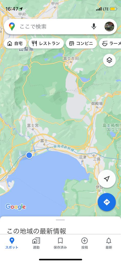 f:id:chocofujita:20210111215416p:image