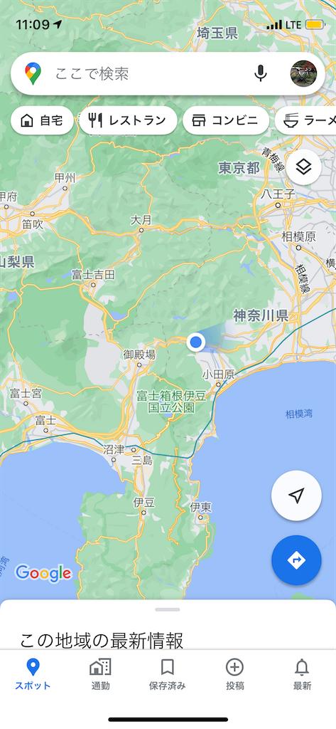 f:id:chocofujita:20210322001941p:image