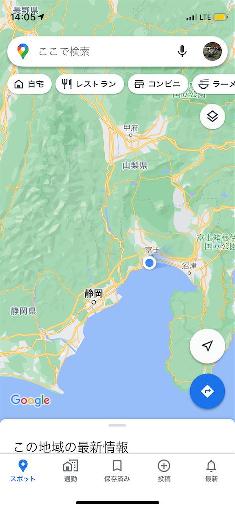 f:id:chocofujita:20210322002016p:image