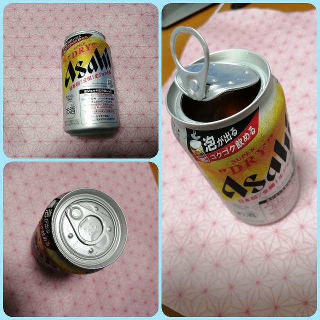 f:id:chocoiwashi:20210408211838j:image