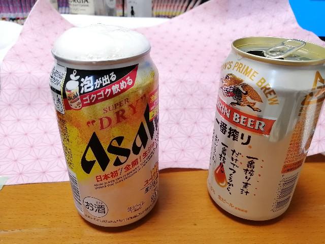 f:id:chocoiwashi:20210410112419j:image