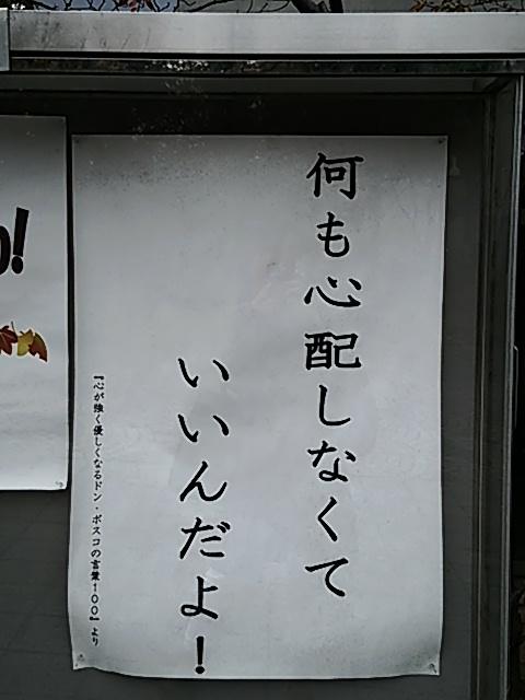 f:id:chocokuro325:20170110005824j:plain