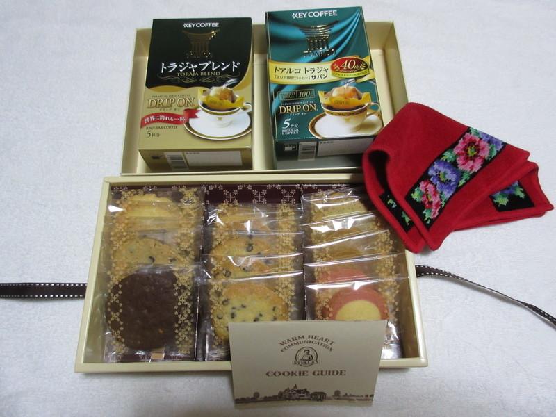 f:id:chocolaBBB:20181009183326j:image:w300