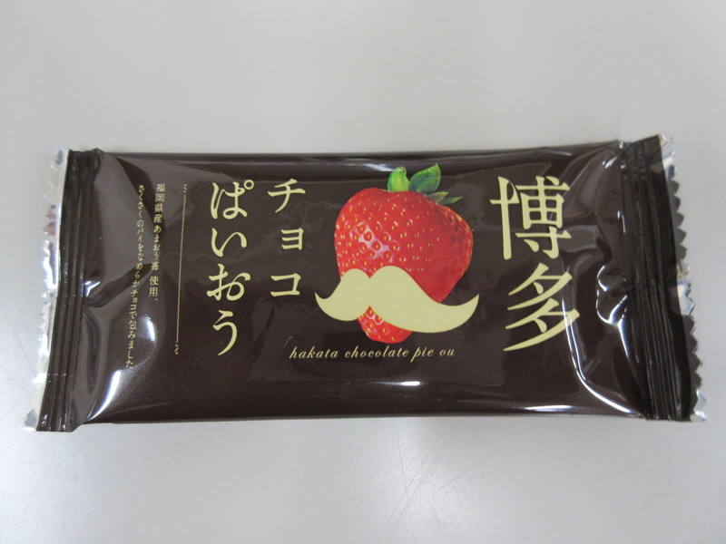 f:id:chocolaBBB:20190515155256j:image:w300