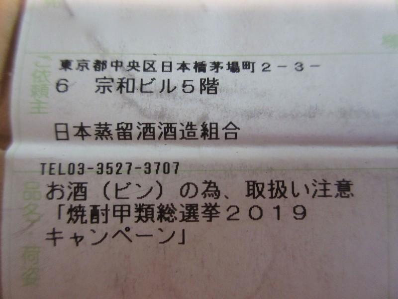 20190720092011