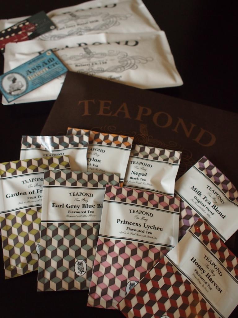 f:id:chocolat12:20161103001220j:plain