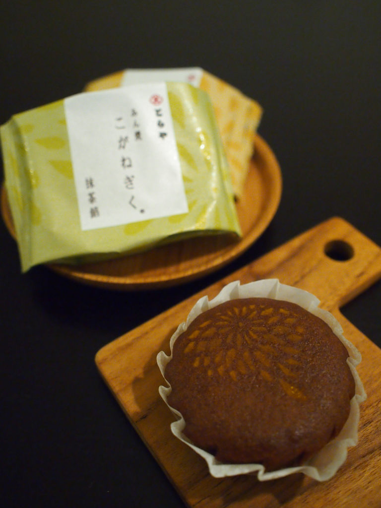 f:id:chocolat12:20161204161017j:plain