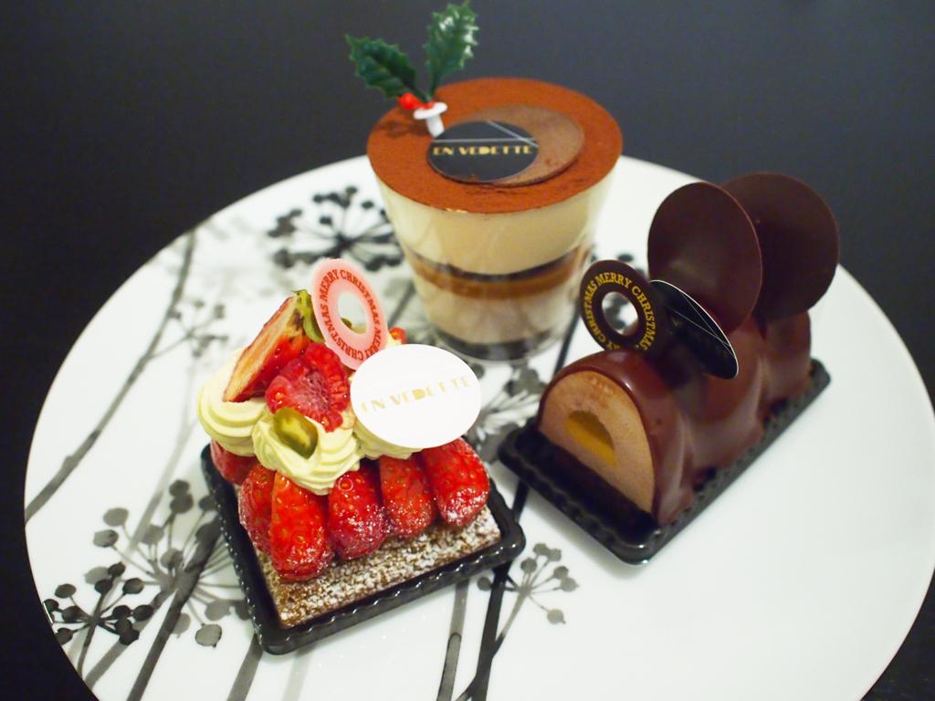 f:id:chocolat12:20161225000906j:plain