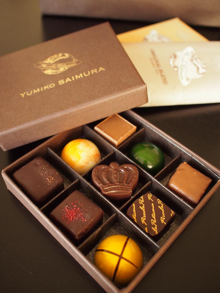 f:id:chocolat12:20161225170951j:plain