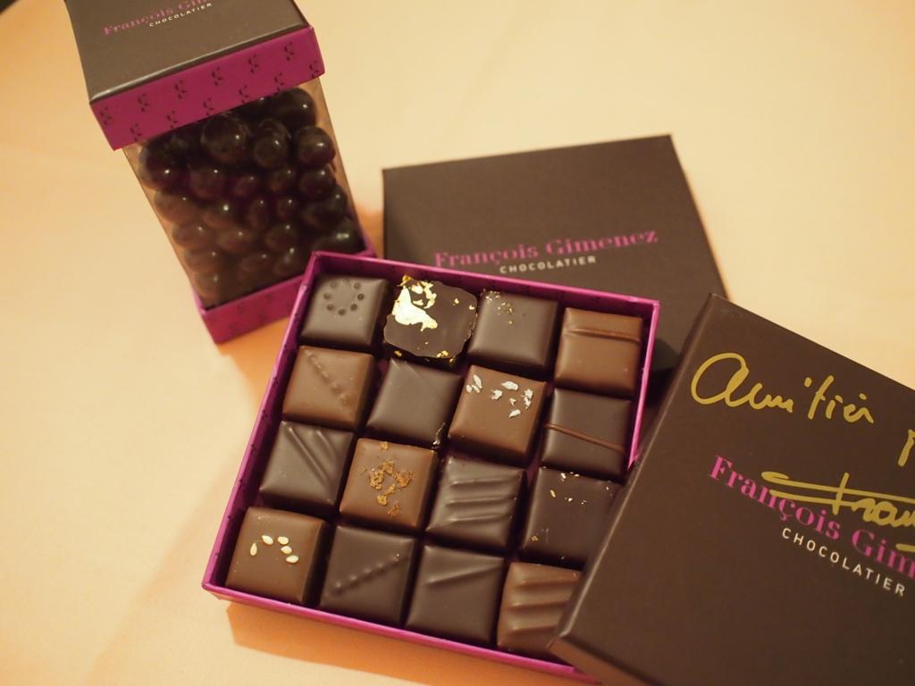 f:id:chocolat12:20170201234505j:plain