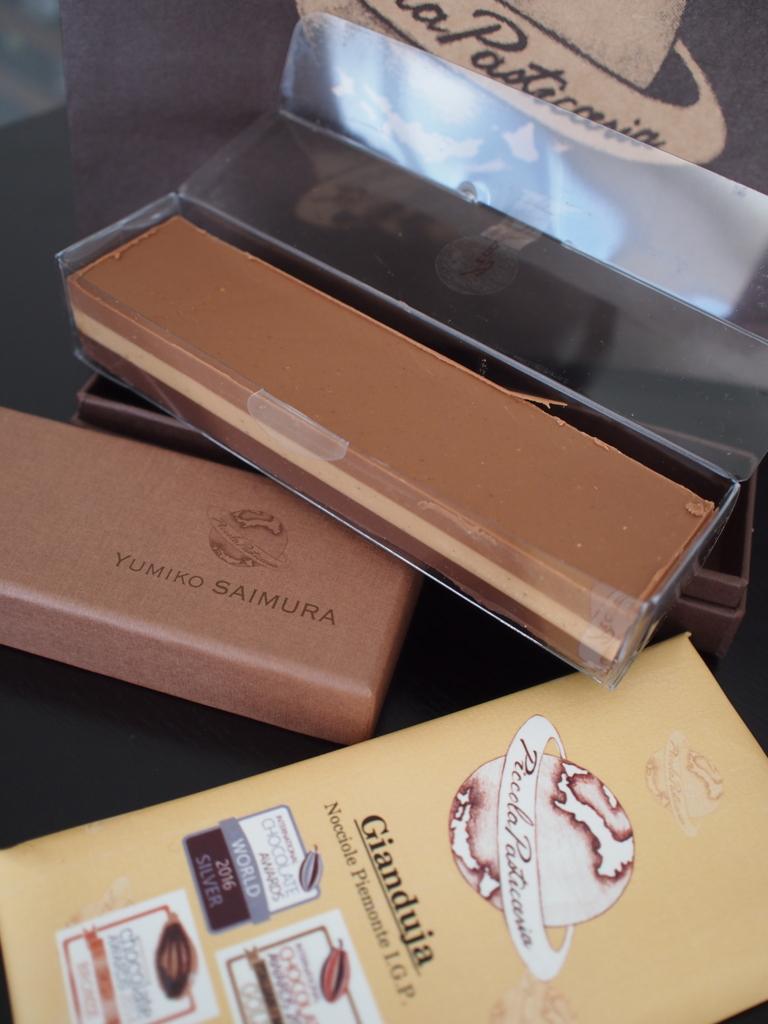 f:id:chocolat12:20170208232126j:plain