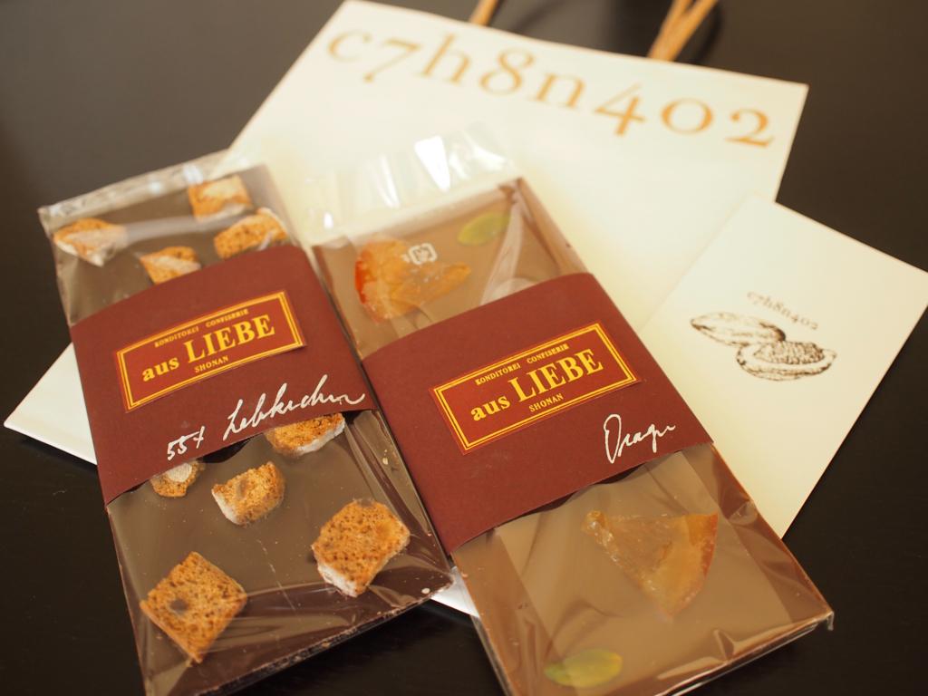 f:id:chocolat12:20170209231243j:plain