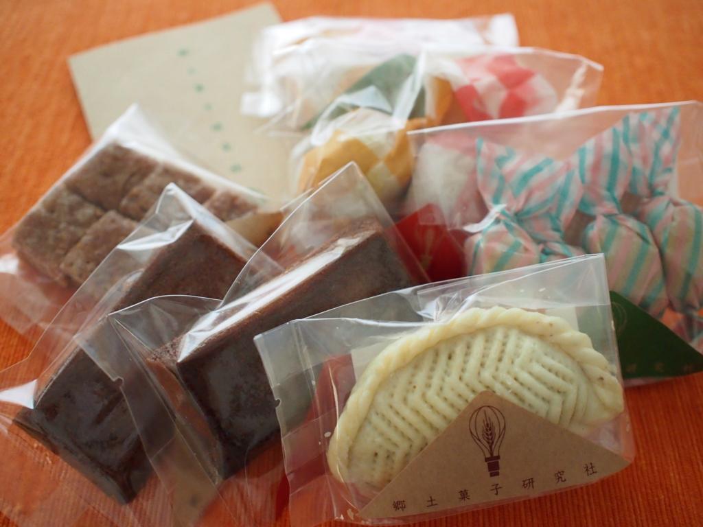 f:id:chocolat12:20170528225627j:plain