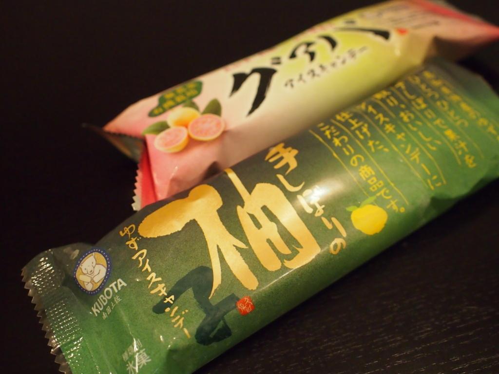 f:id:chocolat12:20170826230604j:plain