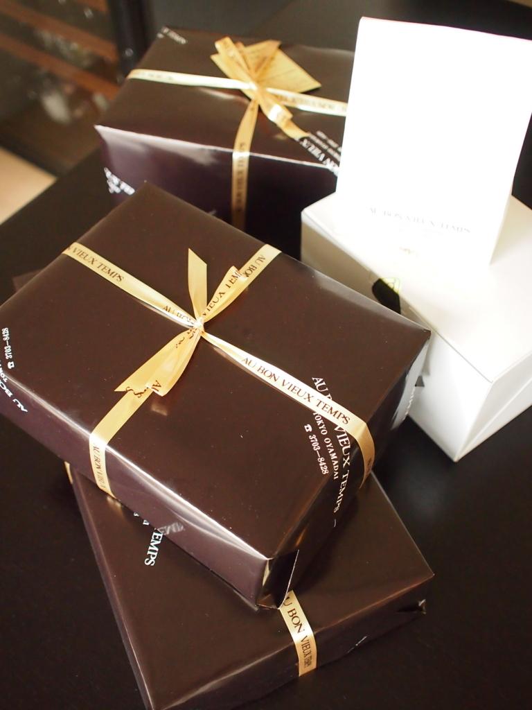 f:id:chocolat12:20171112153026j:plain