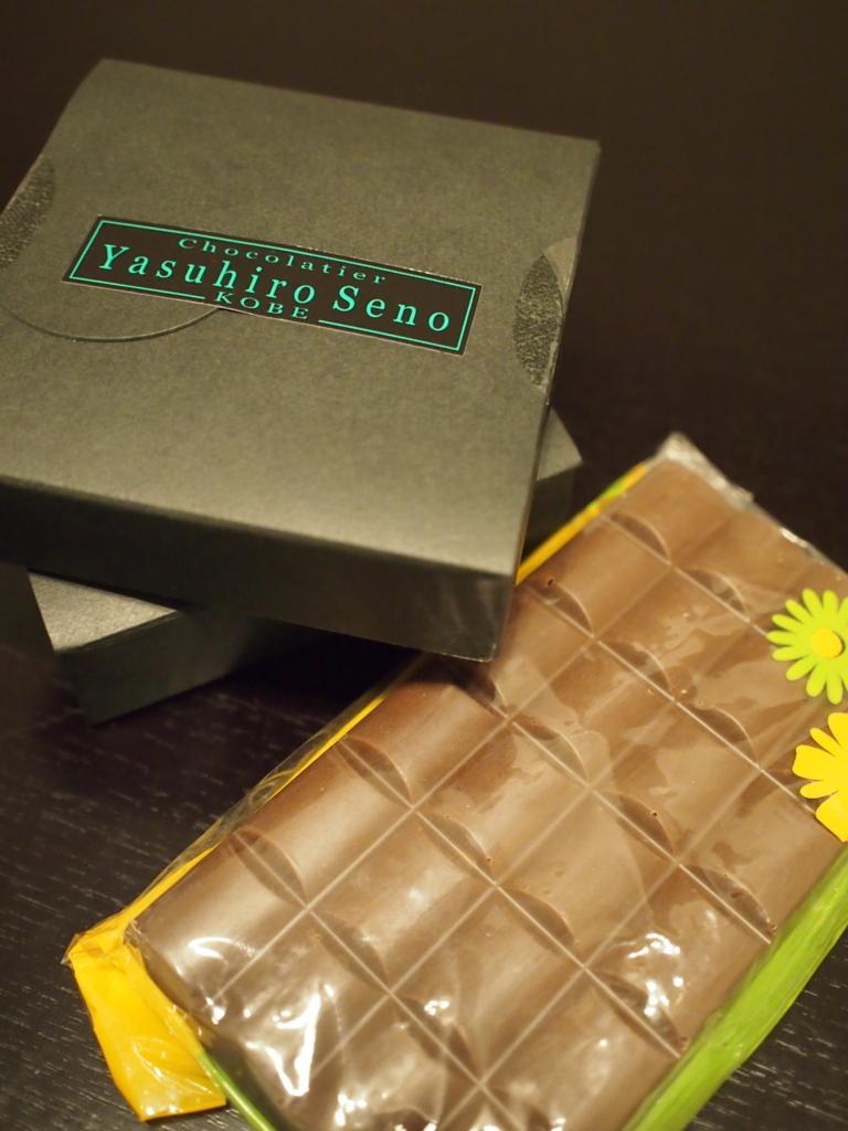 f:id:chocolat12:20171210221311j:plain