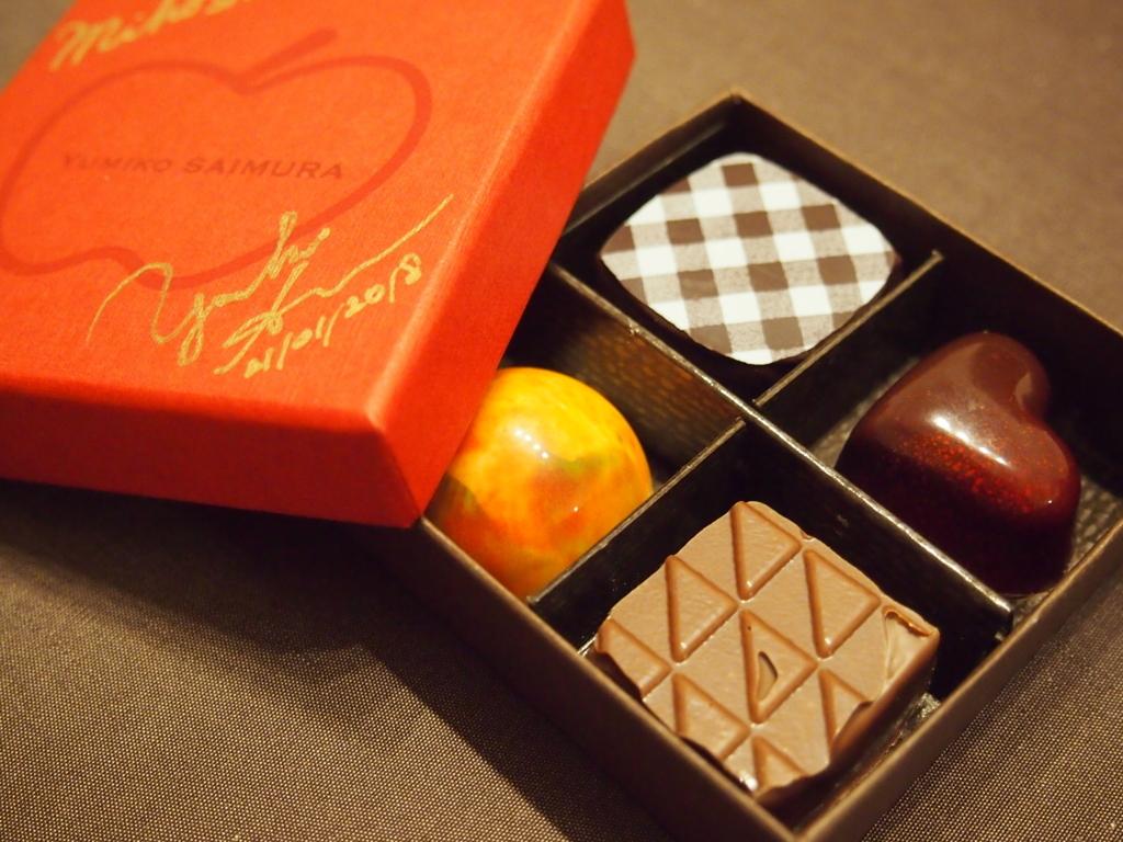 f:id:chocolat12:20180304003514j:plain