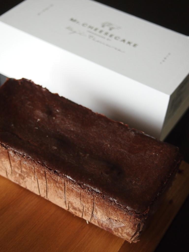 f:id:chocolat12:20190224110717j:plain