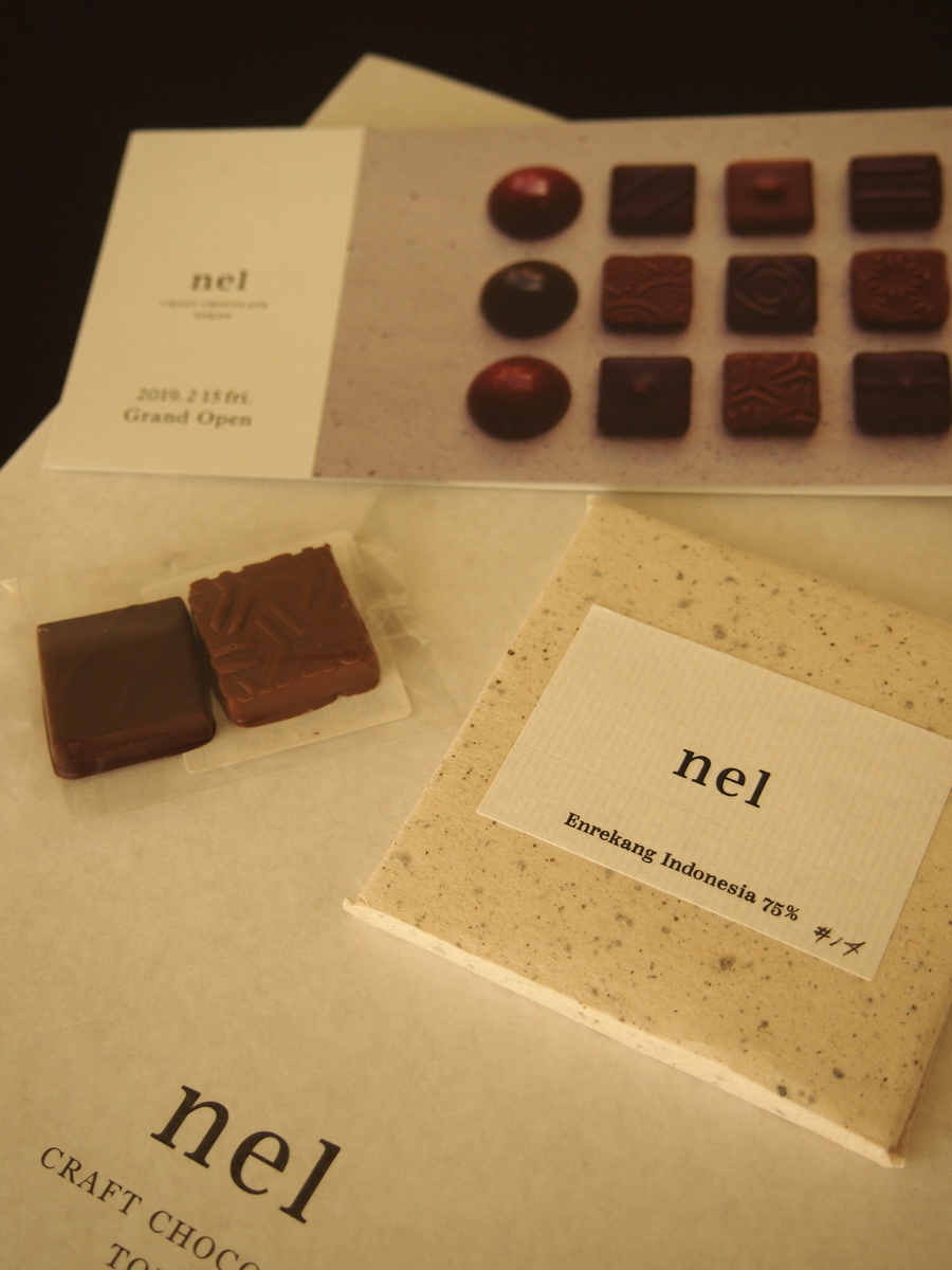 nel CRAFT CHOCOLATE