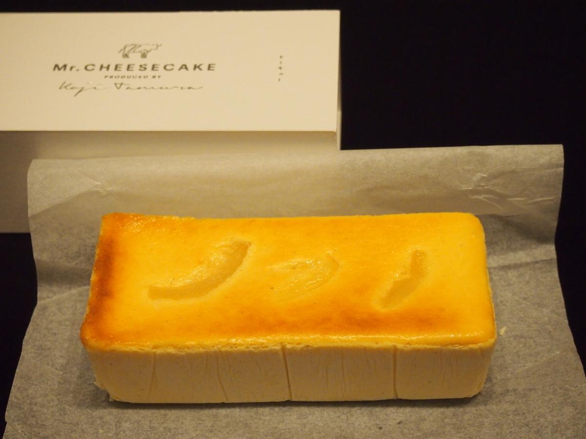ベルガモットチーズケーキ