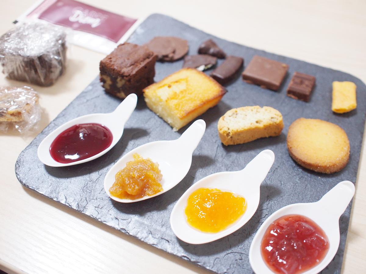 f:id:chocolat12:20190804204119j:plain