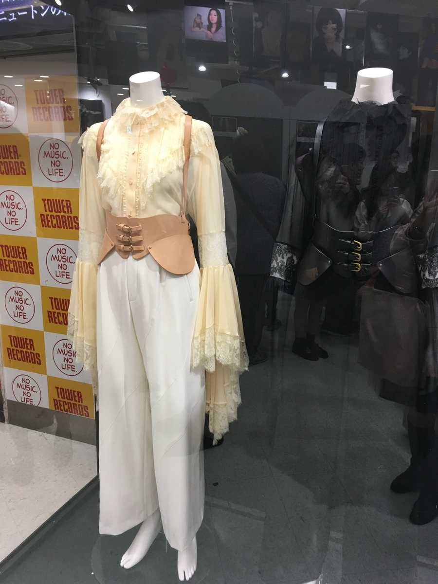 林檎 衣装展