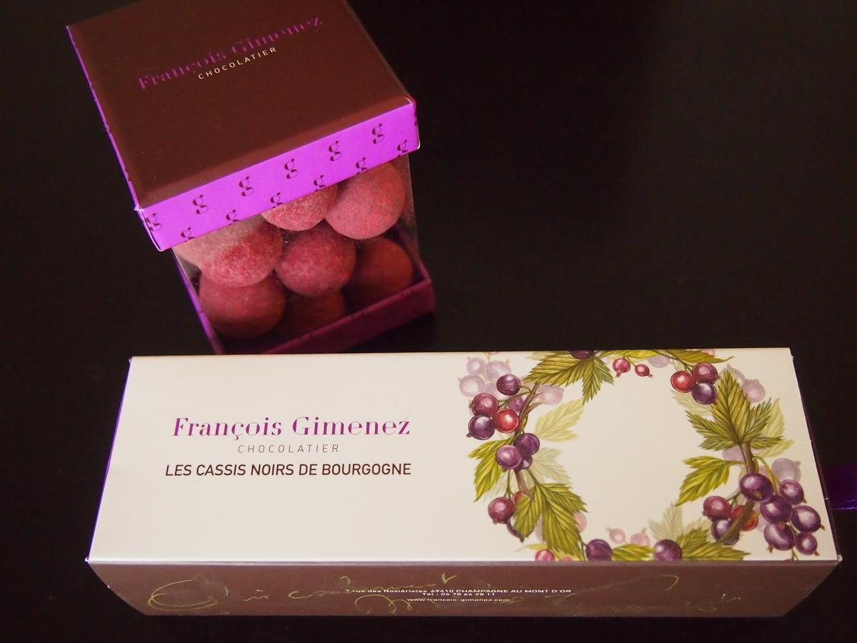 f:id:chocolat12:20200201230309j:plain