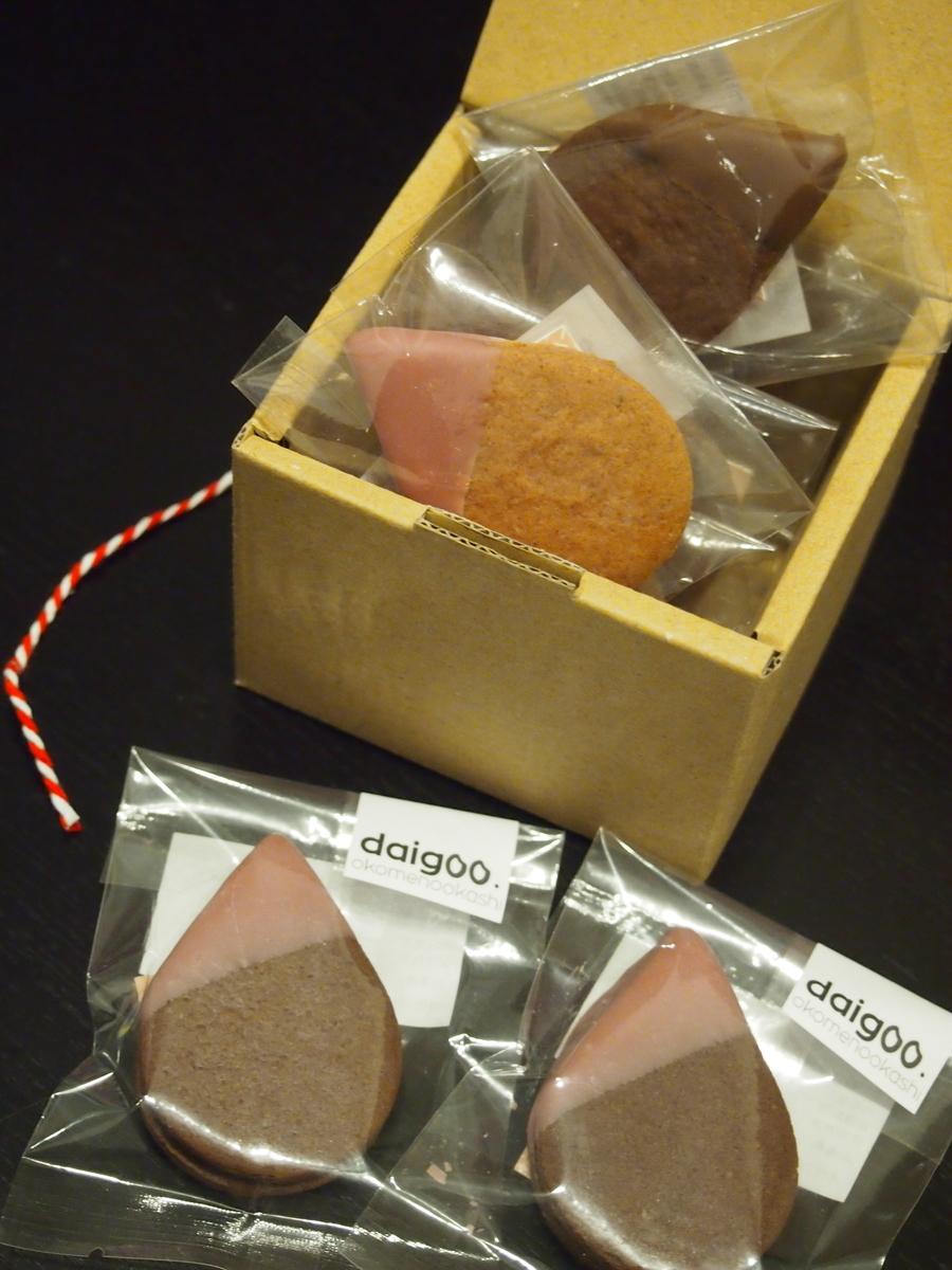 f:id:chocolat12:20200215233920j:plain