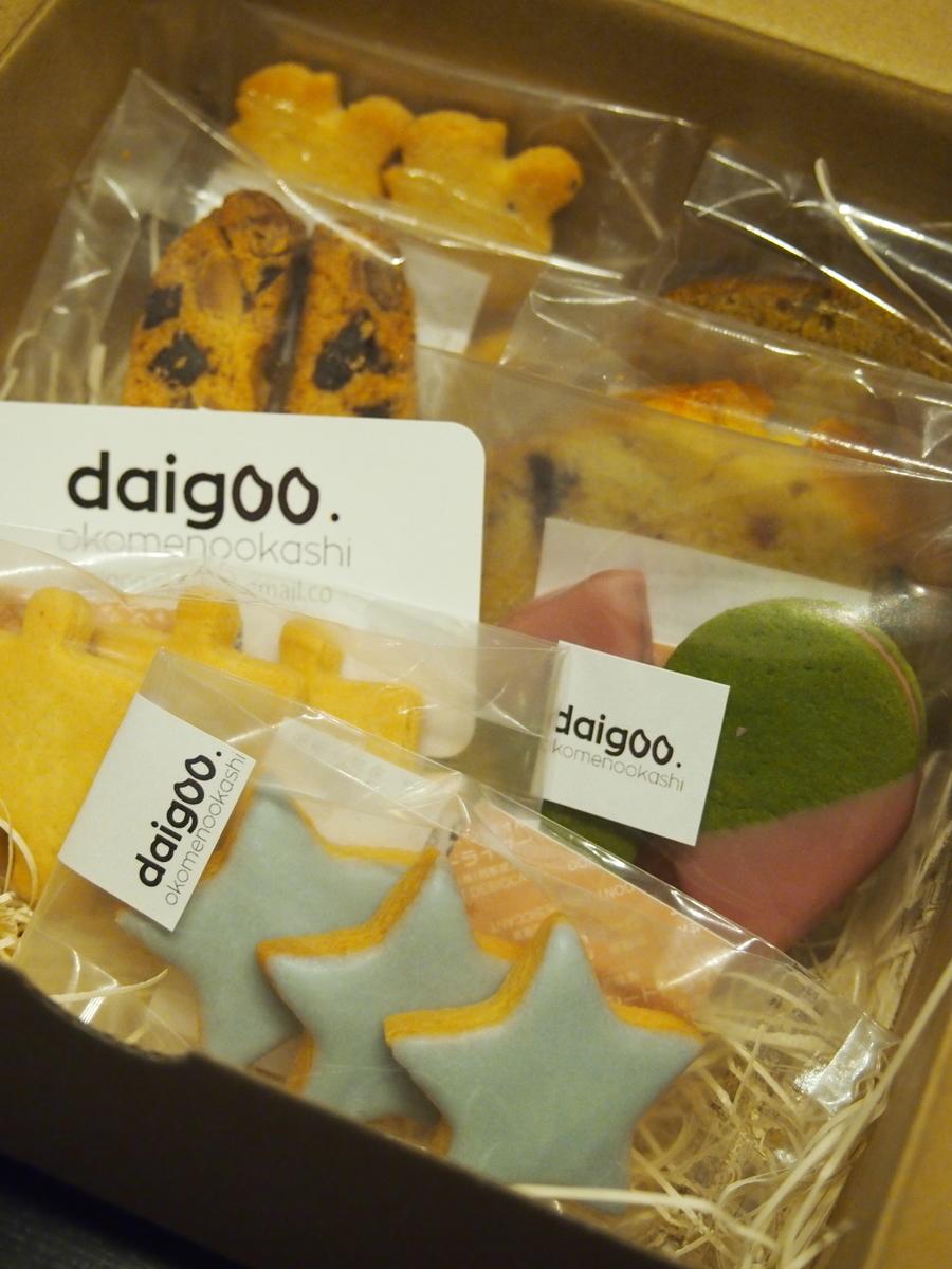 daigoo.