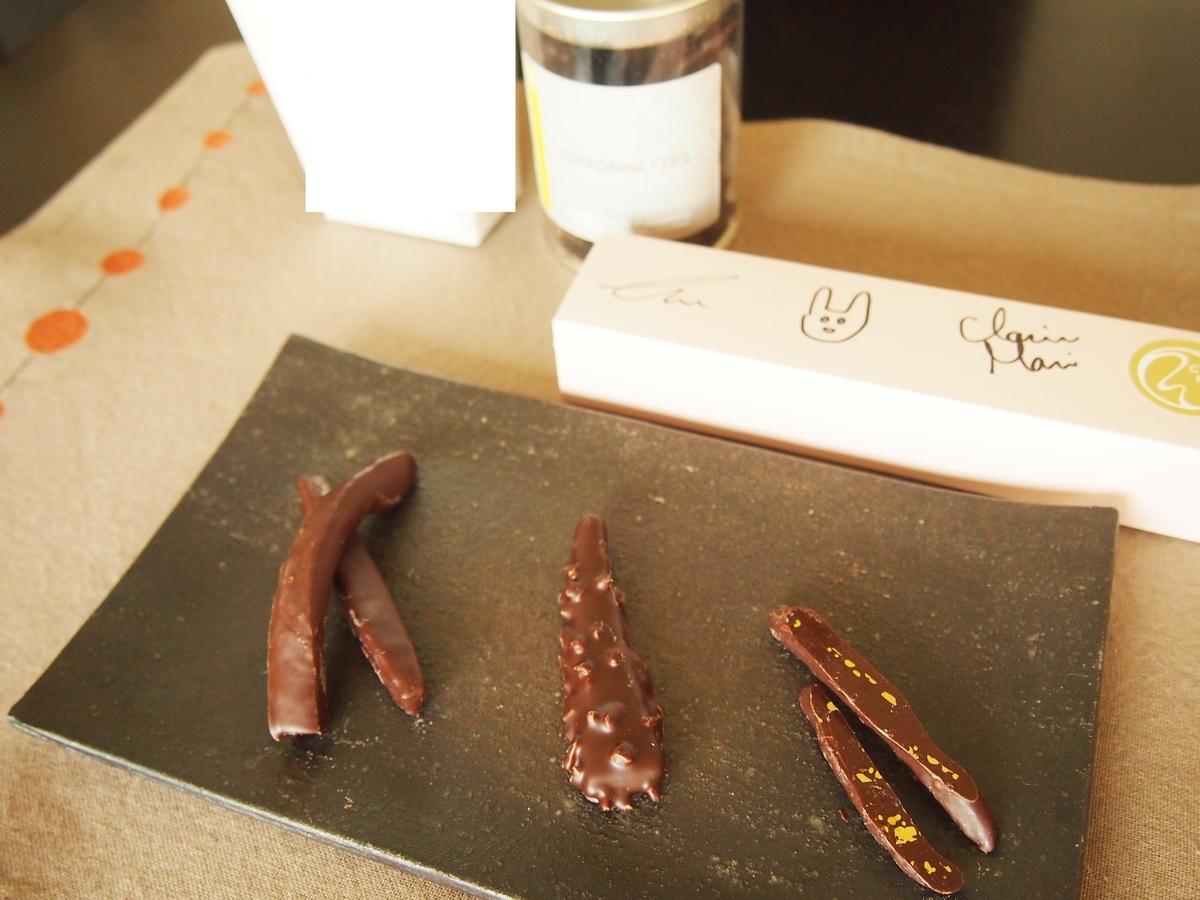 f:id:chocolat12:20200810225313j:plain