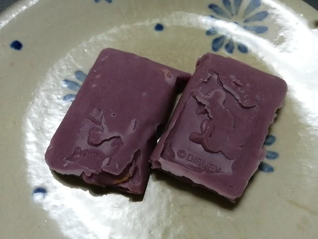 f:id:chocolat152:20200929165258j:image