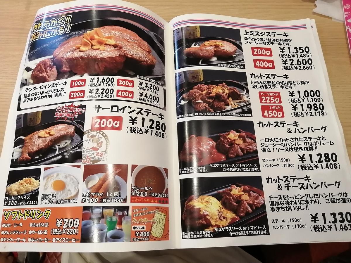 f:id:chocolat152:20201012103308j:plain