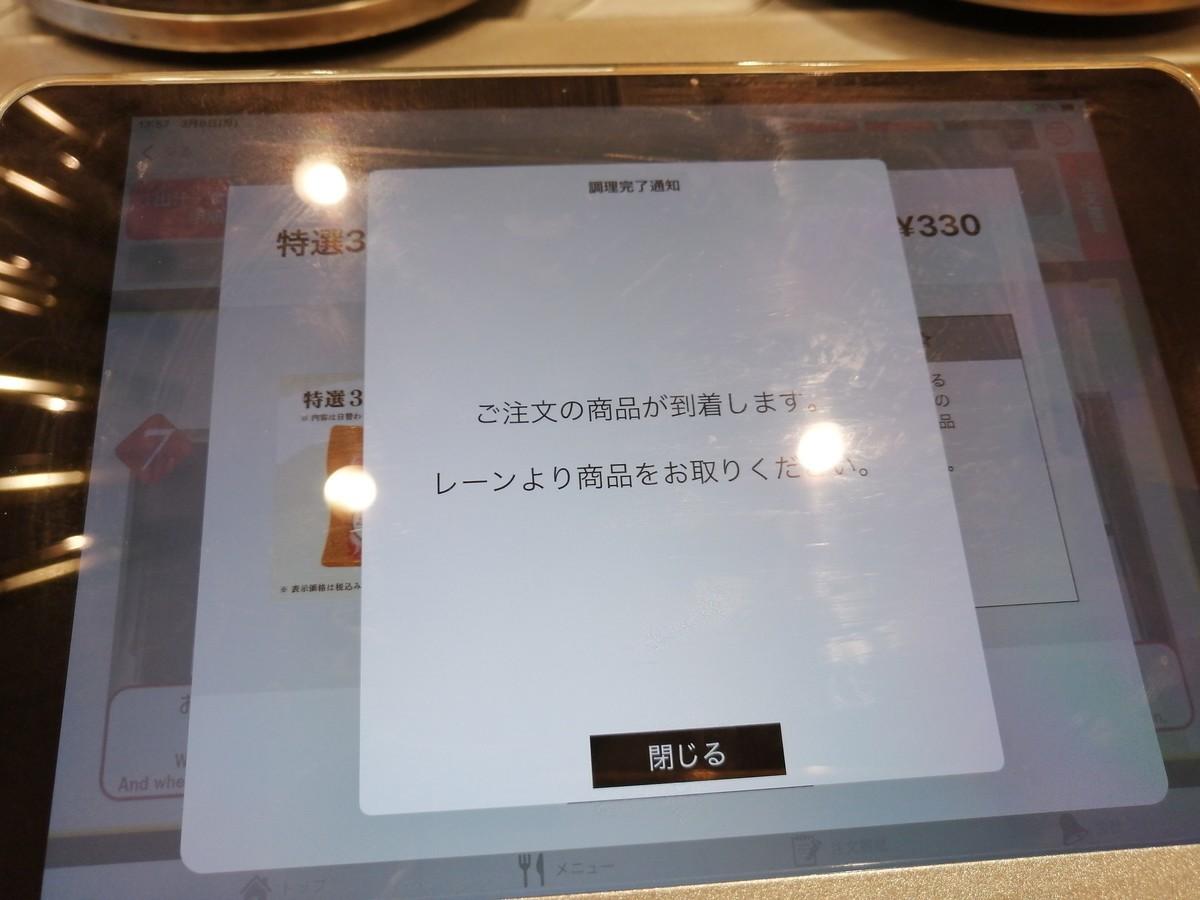 f:id:chocolat152:20210308160037j:plain