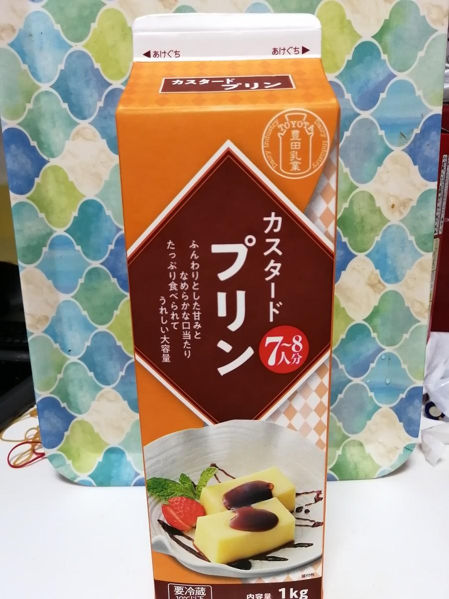 f:id:chocolat152:20210702000313j:plain