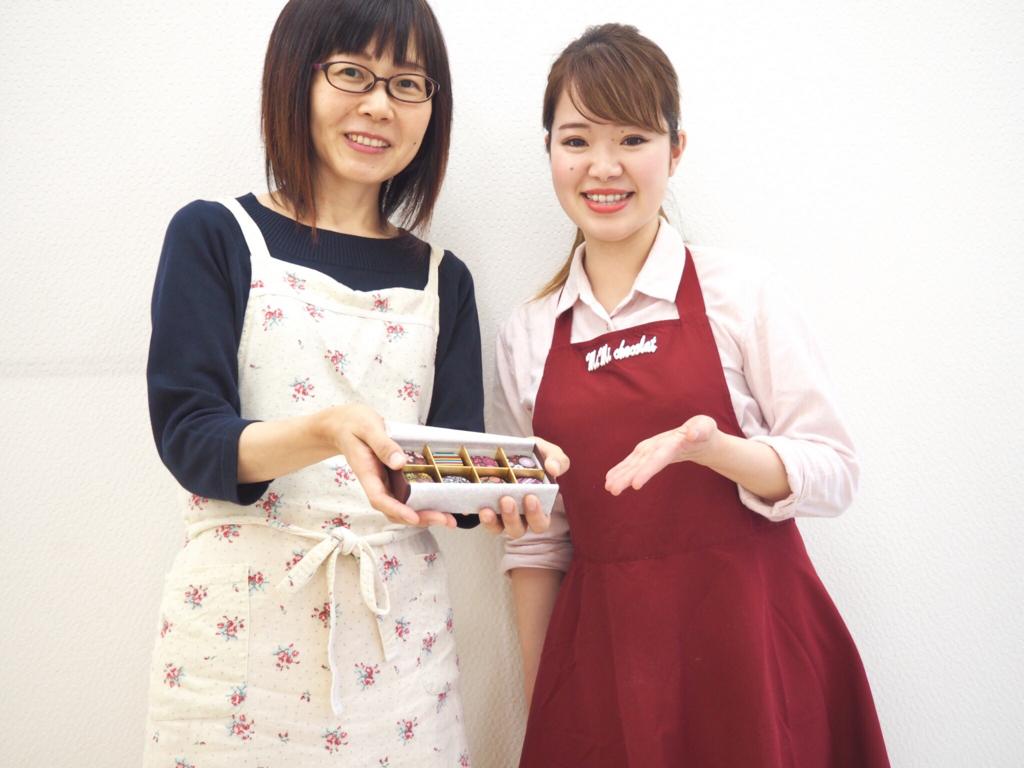 f:id:chocolat38bonheur:20180520013051j:plain