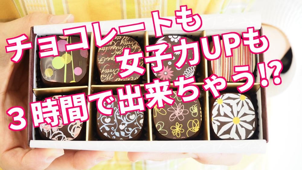 f:id:chocolat38bonheur:20180909141247j:plain