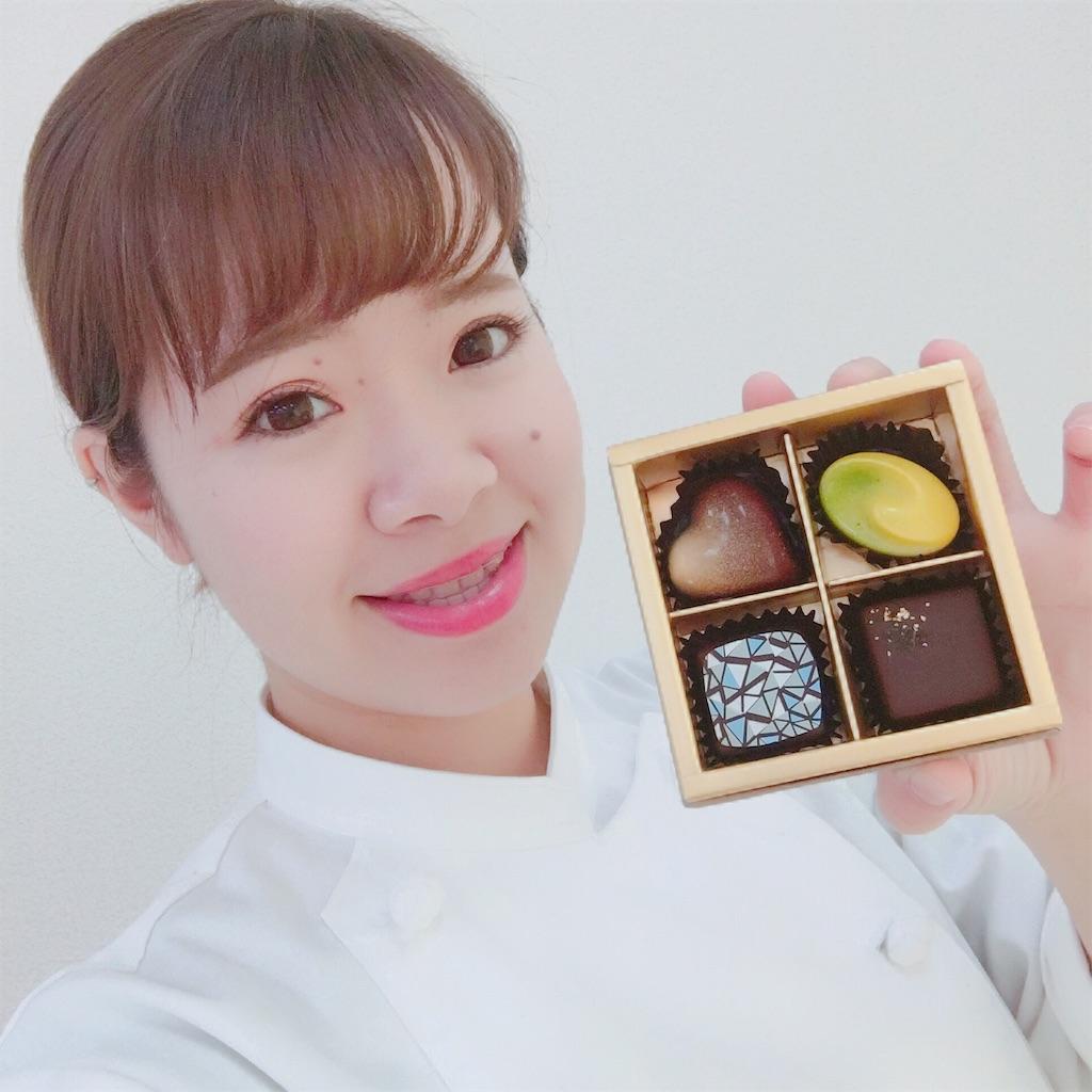 f:id:chocolat38bonheur:20181218102931j:image