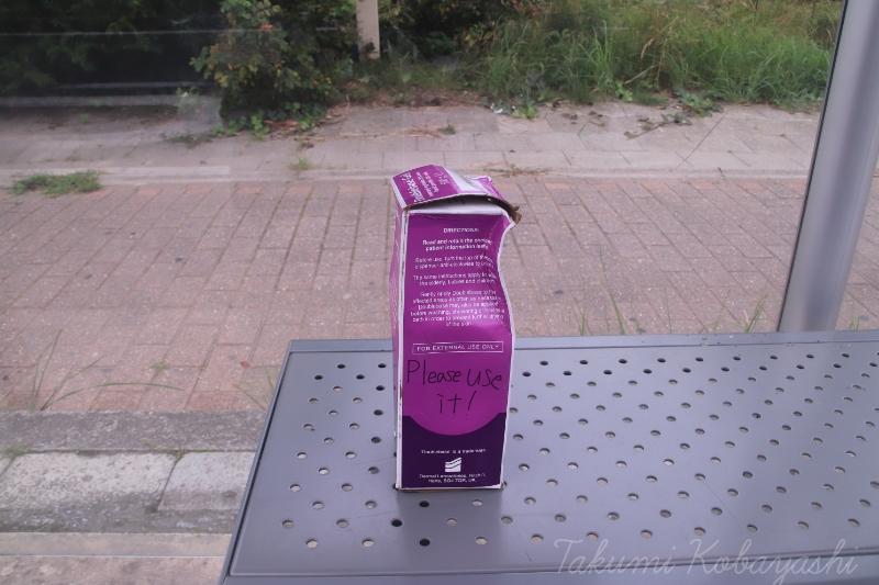 f:id:chocolatajump:20180927231011j:image