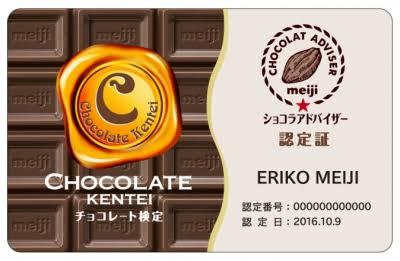 f:id:chocolate1985:20180212185845j:plain