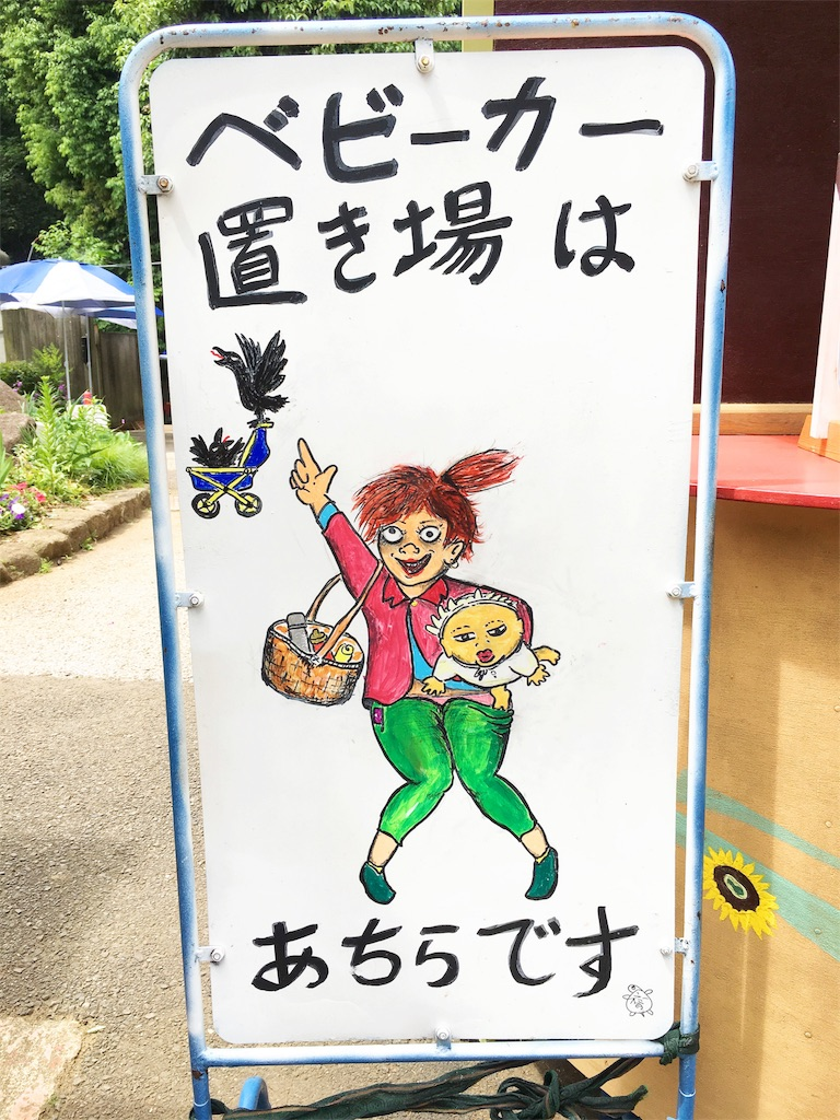 f:id:chocolate_ayaka:20180518175719j:image