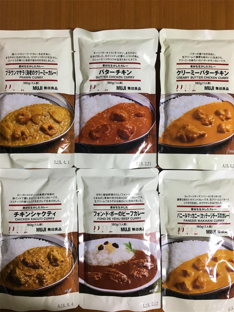 f:id:chocolate_ayaka:20180616155508j:image