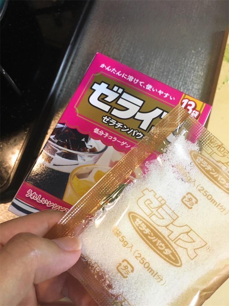 f:id:chocolate_ayaka:20180624222438j:image