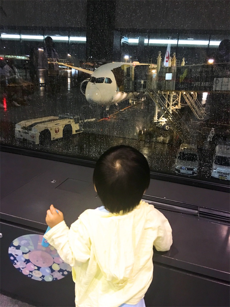 成田空港の搭乗ゲート