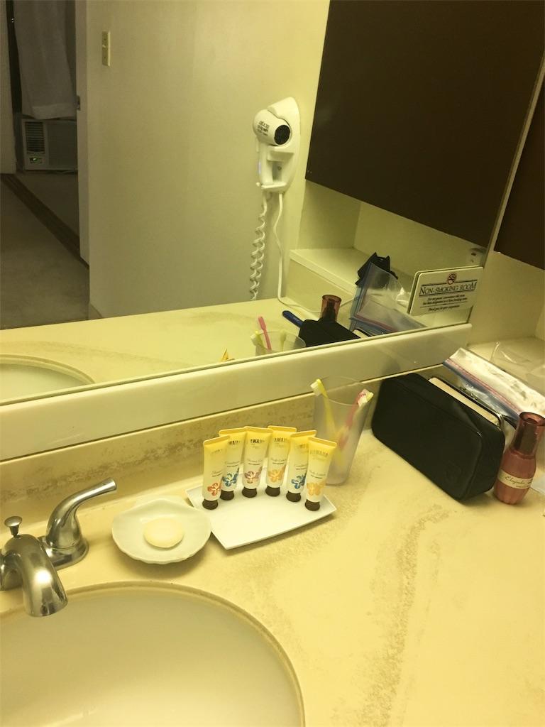 アストンアットザワイキキバニアンの洗面所