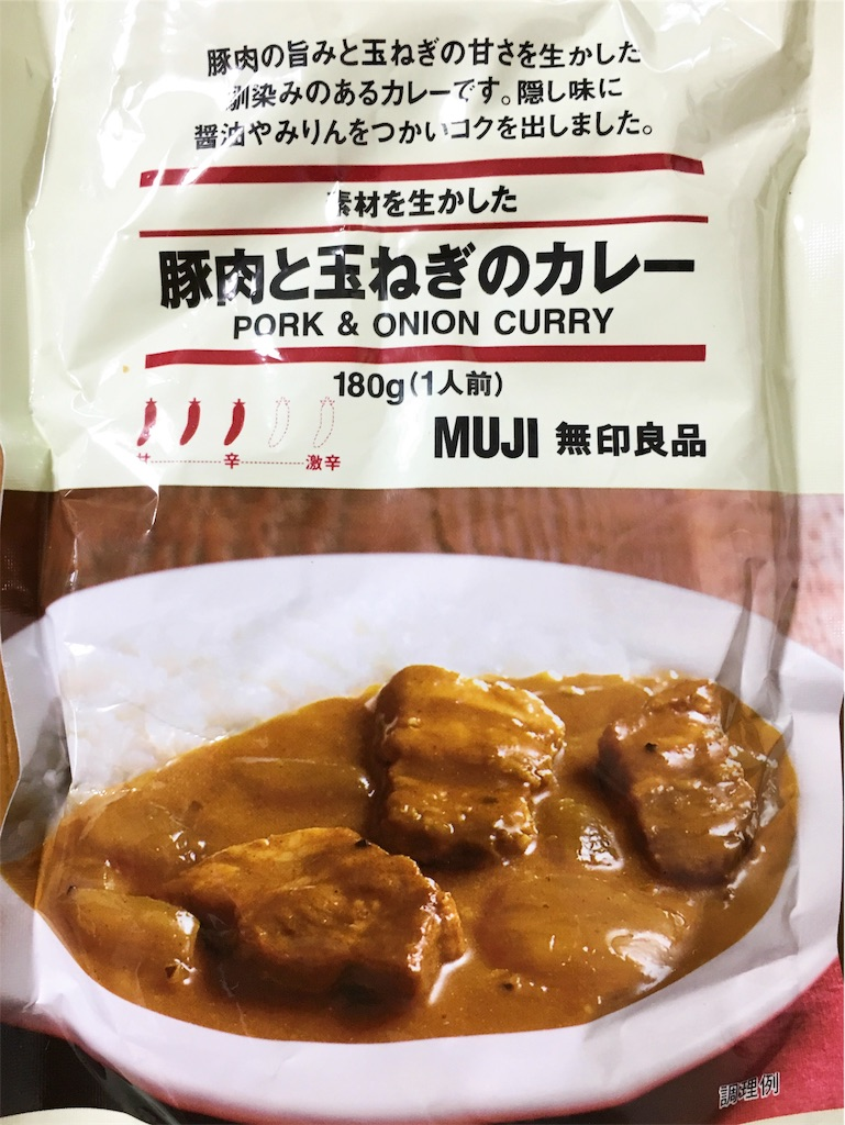 f:id:chocolate_ayaka:20181028172502j:image