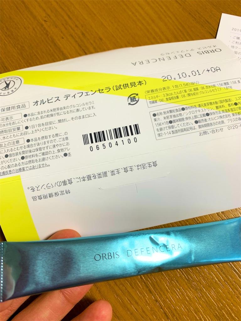 f:id:chocolate_ayaka:20190102181031j:image